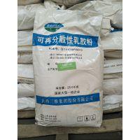 深圳东光可再分散乳胶粉厂家直销砂浆腻子专用