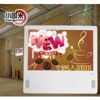 工厂直销22寸电子广告屏 挂墙广告机 分众广告屏 挂式电梯广告机