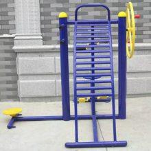 海南学校云梯健身器材质优价廉,室外健身路径平步机生产制造厂家,欢迎订购