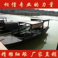 嘉兴摇橹船厂家 木船制造 仿古高低篷船 单篷船 水上观光旅游船