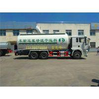 厂家供应东风天龙举升式干混砂浆运输车
