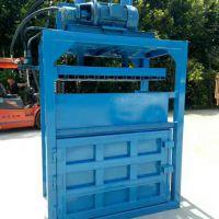 云立达塑料制品边角料液压打包机 废纸废布液压压块机 质保一年