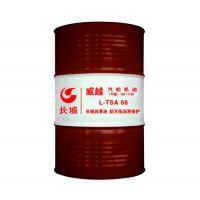 武汉汽轮机油系统的作用是什么