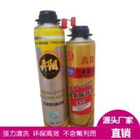 奔阳牌聚氨酯泡沫清洗剂 清香型发泡胶洗枪水 强力清洁万能高效品质保证