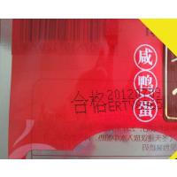 东莞生产日期激光镭雕机生产编码激光打标机打码机