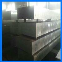 现货供应【宝钢】低合金Q345B冷拉圆钢 大口径连铸锻件 中厚壁钢板 规格齐全