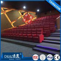 供应赤虎高端新款专利固定位皮制小款vip电影院沙发
