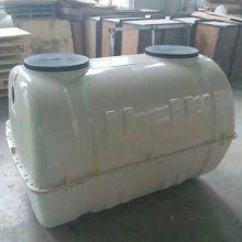 生态化粪池中国梦产品 环保玻璃钢化粪池西安经销处【河北华强】