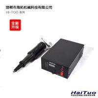 邯郸海拓HI-TOO2015C超声波振动时效,应力消除设备,焊接残余应力设备