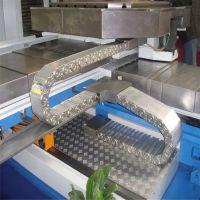 沧州宏泰专业加工不锈钢钢铝拖链、桥式全封闭钢制拖链、型号齐全