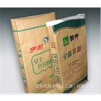 供应食品级包装袋 纸袋 复合袋全新料