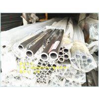 江西萍乡不锈钢小口径 304不锈钢小口径毛细管机械制造各种规格欢迎定做