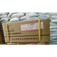 东莞批发销售粤桥牌硫酸亚铁铵胶水用活性剂 国标含量98%