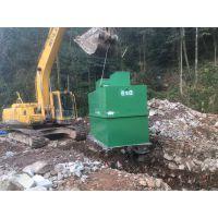 小型污水处理设备品牌重庆fd包达标