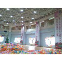 """千姿为北京师范大学南山附属学校""""蓝丝带""""活动现场的搭建与布置"""