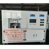 3D热弯机,方方电子科技,方方3D热弯机设备