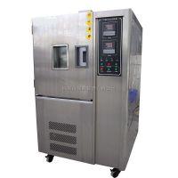 H100A深圳创鑫触摸屏控制恒温恒湿试验机