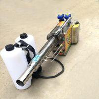 普航农用烟雾水雾两用弥雾机 稻田玉米地杀虫喷药机 脉冲式烟雾机 使用视频