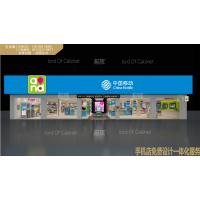 2018新移动营业厅装修风格图片 展台 收银台手机体验桌供应设计厂家