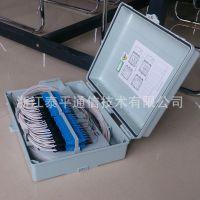 【外贸】48芯光缆分纤箱,FDB光纤分纤盒,FTTH光缆终端箱