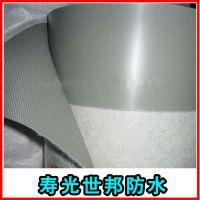 外露型PVC防水卷材 卷板层状 厂家直销 量大从优
