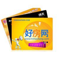 广州定做鼠标垫,番禺订做鼠标垫,天河鼠标垫定制,佛山鼠标垫定制厂家