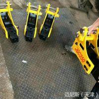 高品质小微型挖掘机液压破碎锤