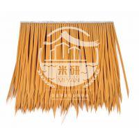 贵州树脂茅草瓦?贵州防火铝制茅草直销厂商怎么卖多少一平方?