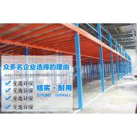 恒缘诚惠州货架厂仓库阁楼货架设计方案获取的几个步骤