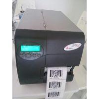进口艾利Avery AP5.4条码打印机 300DPI二维码标签打印机 无锡销售维修技术支持