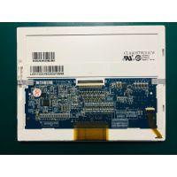 现货供应CPT中华映管5.7寸全新原装CLAA057VC01CW工业液晶屏 医疗屏