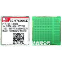 SIM7600CE 4G模块 代理现货