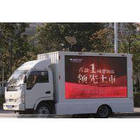 济宁流动广告宣传车