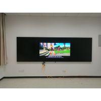 厂家直供-灵客75寸纳米触控AR智能黑板-纳米触控玻璃-智慧教室互动黑板-智慧教育, 未来教室