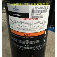 供应全新谷轮压缩机VR144KCE-TFP-522中央空调涡旋式制冷压缩机 设备