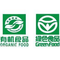 2018上海绿色食品及有机食品展