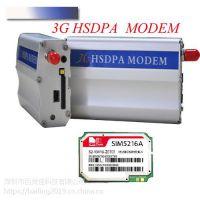 3GGSMGPRSrs232口rs485接口数据传输接终端 MODEM