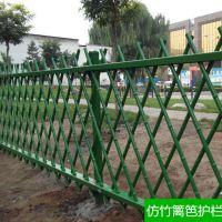 庭院仿竹篱笆护栏 景区仿竹篱笆栅栏 草坪不锈钢篱笆护栏