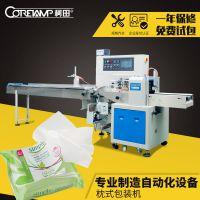柯田日化用品自动包装机 枕式湿纸巾卫生巾封口机械 多功能卷膜制袋打包装机械设备