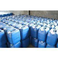 青岛厂家供应PAAS 30% 染料添加剂