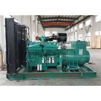 发电机组专业制造商江苏金双利为您提供600KW康明斯柴油发电机组,50HZ,三相四线