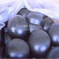 碳钢椭圆 锥形 圆头管帽的生产厂家,沧州齐鑫,精加工,保质保量