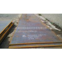 批发美标容器板 国标Q345R压力容器板 厚度6—100mm规格齐全