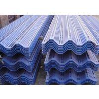 国家标准三峰防风抑尘网 钢铁、煤矿专用镀锌板防风网 厂家批发