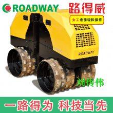 供应roadway/路得威沟槽压实机遥控式操作山东路得威优质产品RWYL202C