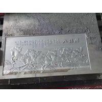 广州'德普龙'八骏图浮雕艺术铝单板加工厂