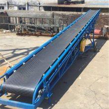 兴亚专业生产输送设备 装车卸货爬坡皮带流水线