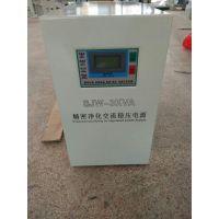 JJW净化电源稳压器