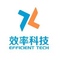 深圳效率科技有限公司