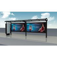 恒远公交站台 HY-HCT-139 长方形古典候车亭 镀锌板机加工 造型完美